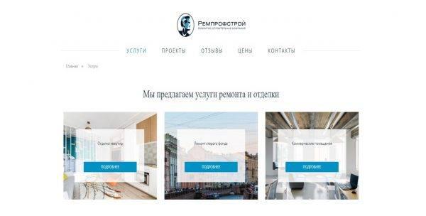 Рейтинг строительных компаний по ремонту квартир в санкт-петербурге. отзывы клиентов о фирмах и компаниях спб по отделке и ремонту