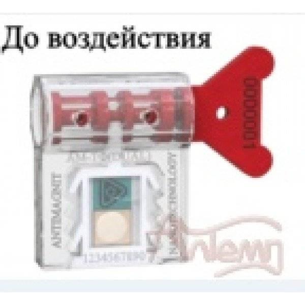 Пломба антимагнит - как выглядят антимагнитные пломбы на счетчики воды, на электросчетчик