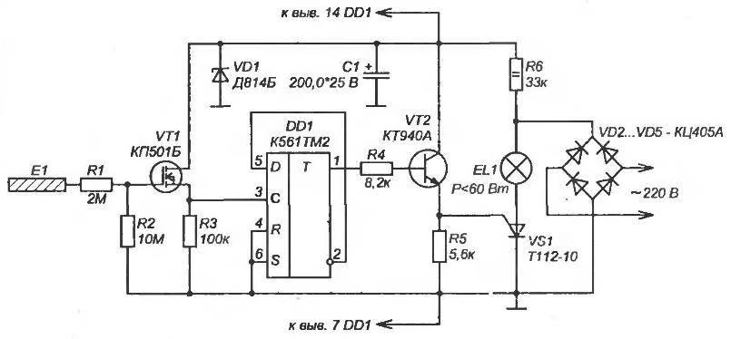 На какой высоте устанавливаются выключатели освещения?