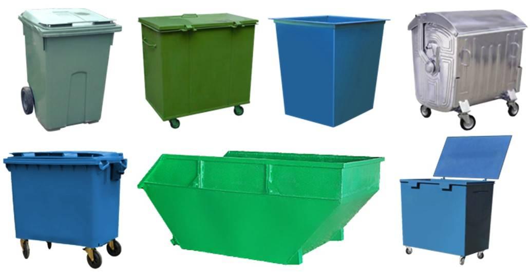 Виды контейнеров для тбо: металлический, пластиковый