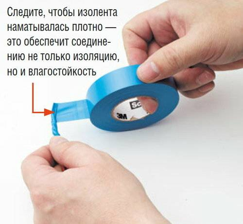 Можно ли изолировать провода скотчем – защита имущества