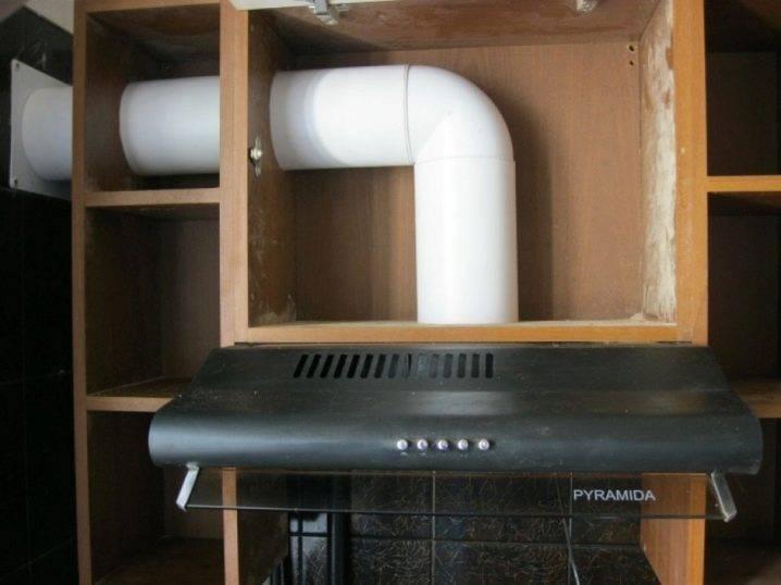Как подключают вытяжку на кухне к вентиляции