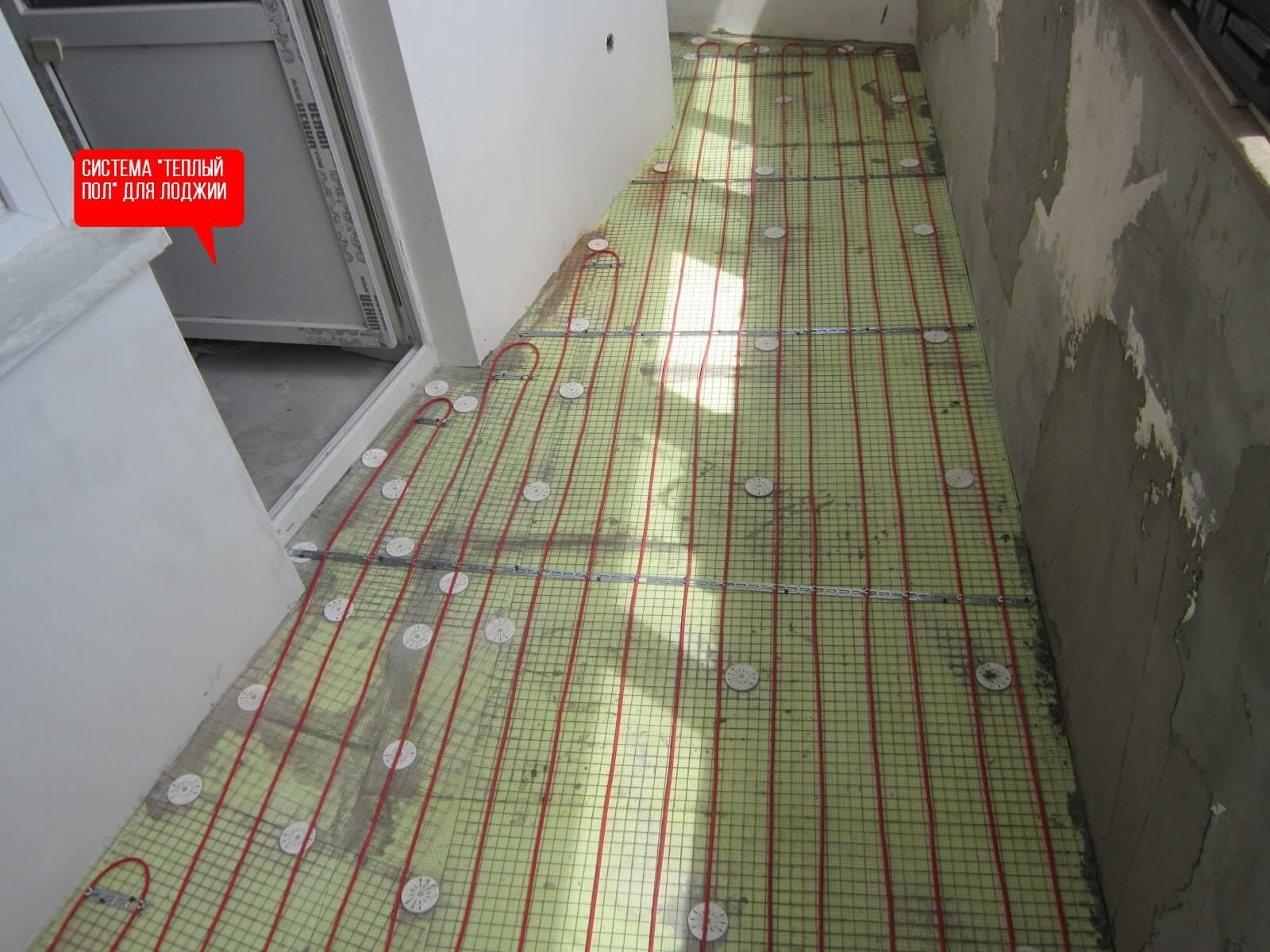 Монтаж электрического теплого пола на балконе, установка кабельного или пленочного пола на лоджии фото, видео