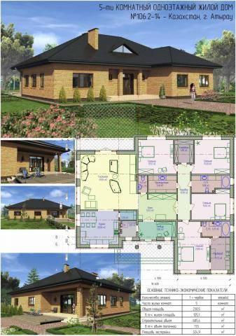 Одноэтажный дом с мансардой (64 фото): планы частных кирпичных коттеджей, как обустроить помещение площадью 10 на 8 м, красивые планировки