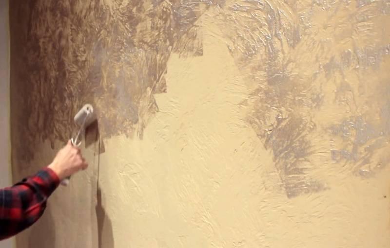 Фактурная покраска стен