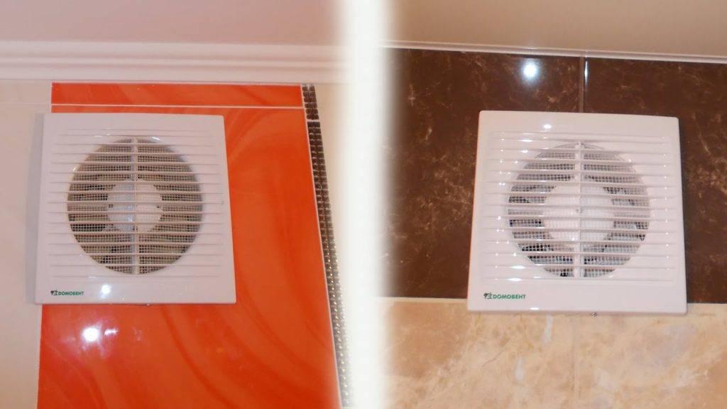 Вентиляция в ванной комнате и туалете: принципы обустройства, разбор популярных ошибок