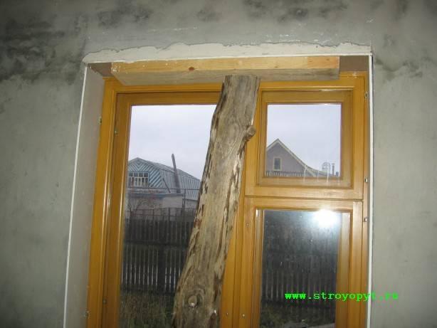 Как самостоятельно утеплить окна на зиму, различные способы, советы, рекомендации (с видео)