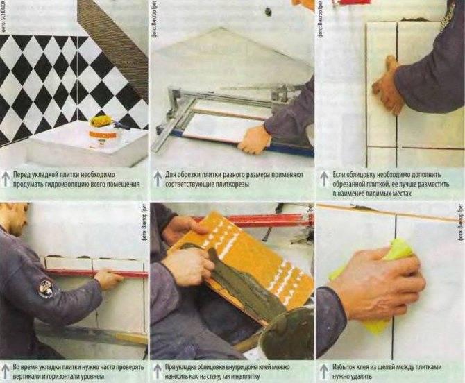 Укладка плитки на плитку – новый ремонт на старый