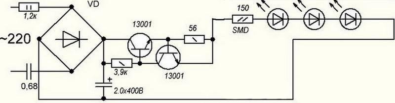 Светодиодные лампы своими руками на 220 вольт схема