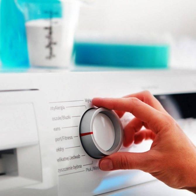 Скорее всего, вы делаете это неправильно: 6 главных ошибок при использовании стиральной машины, которые ее «убивают» - shcherbak