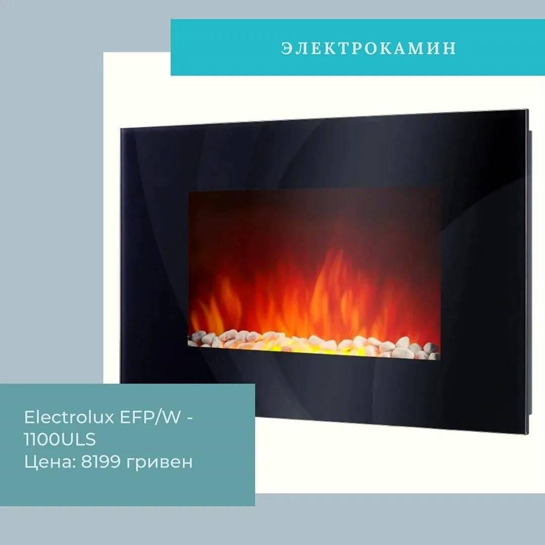 Топ 9 лучших электрических каминов и очагов electrolux по отзывам покупателей