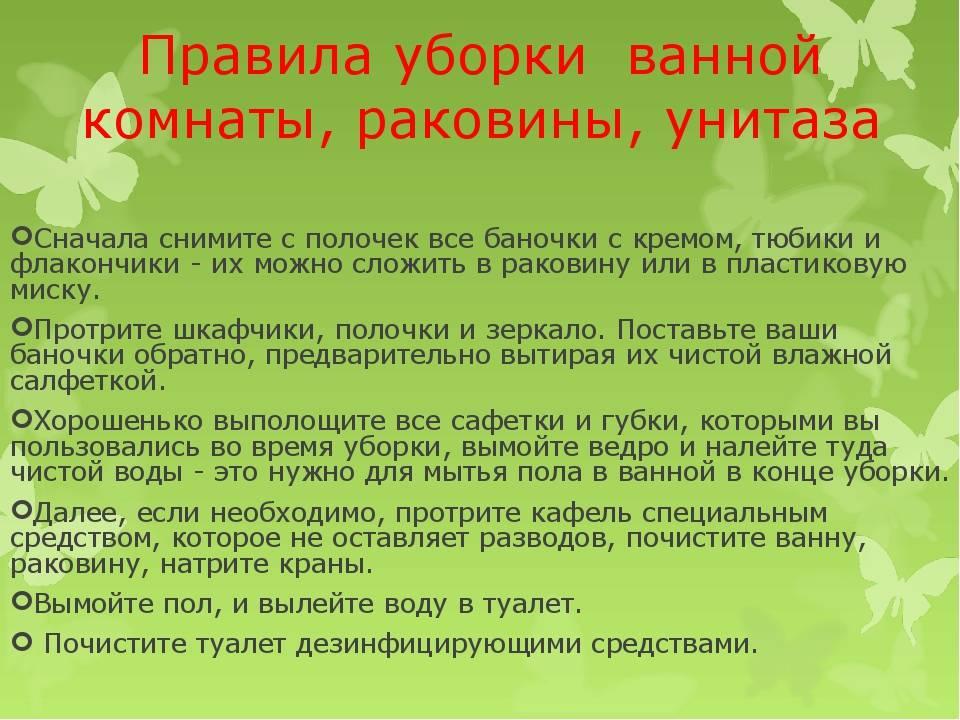 Причины карантина в россии: на работе, в школе, детских садах, городе и причины домашнего карантина | все о карантине в 2020 году