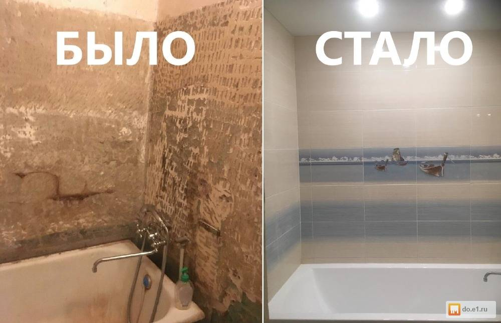 Как сделать ремонт в ванной своими руками: недорого и быстро, фото, идеи, видео