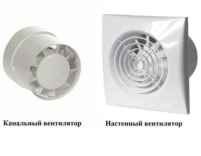 Вентилятор для ванной комнаты: делаем правильный выбор
