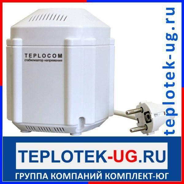Стабилизаторы сетевого напряжения бастион teplocom st-888-и space technology
