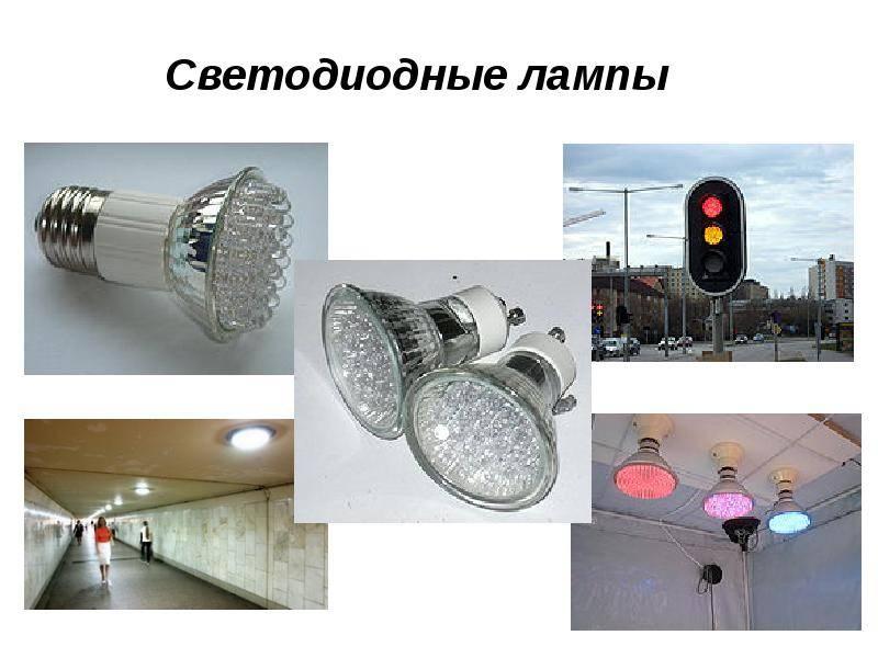 Что такое диммируемые светодиодные лампы и их отличия от обычных