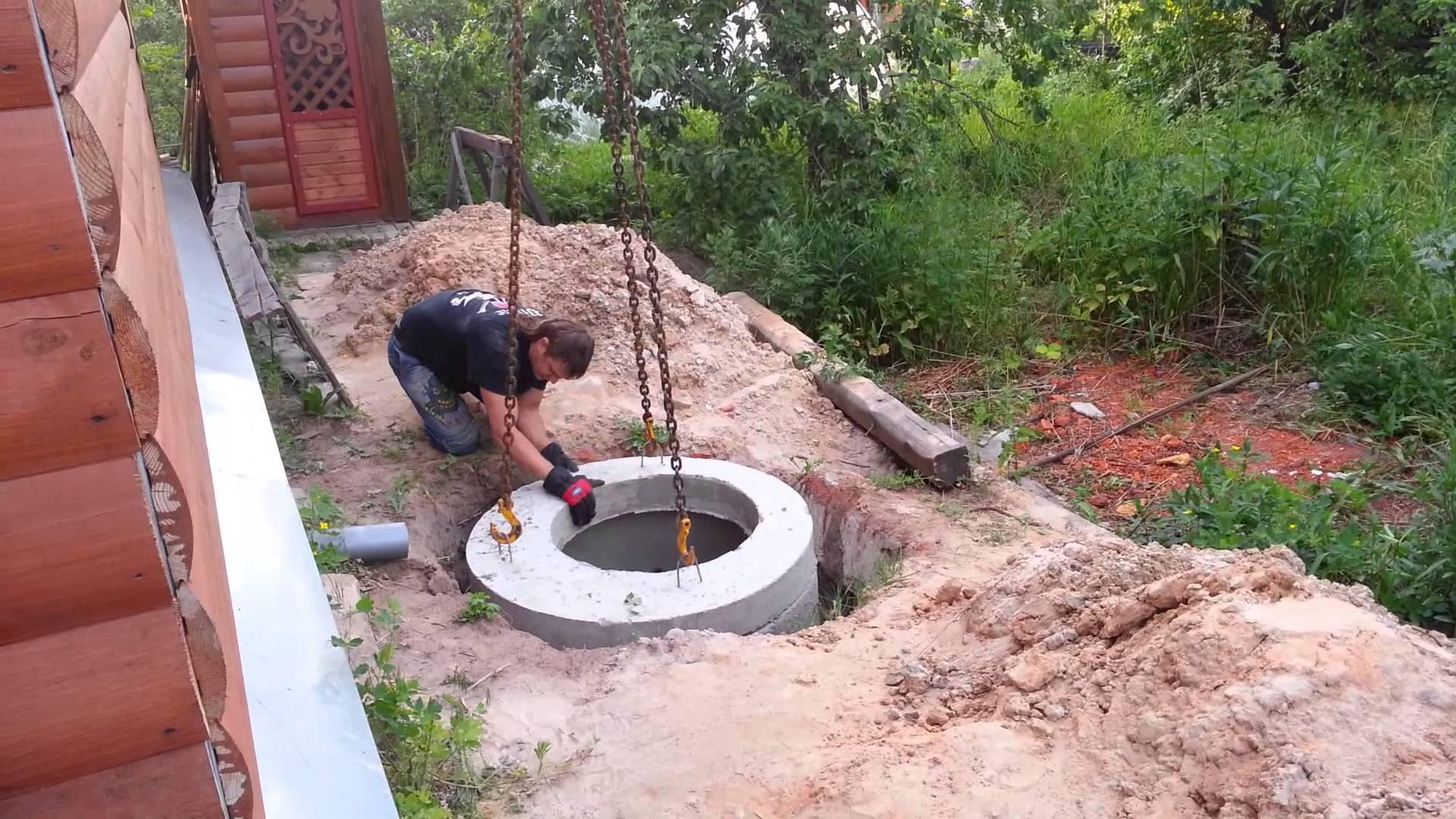 Как обустроить выгребную яму на даче своими руками
