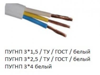 Все об применении кабеля пугв