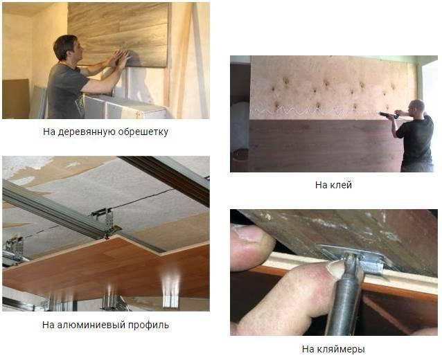 Укладка ламината на потолок: как крепить, пошаговые инструкции