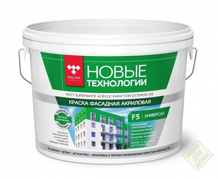 Обзор износостойких красок для наружных и внутренних работ