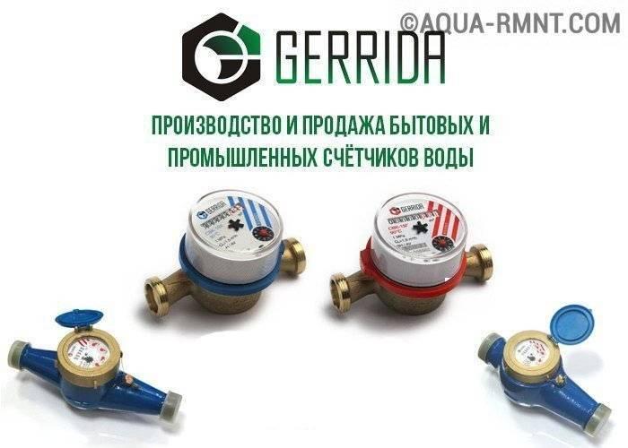 Счетчик воды, какой выбрать подбор водомеров   блог инженера теплоэнергетика