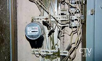 Кто должен менять электросчетчик