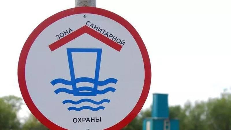 Санитарная охрана источников водоснабжения: требования | гидро гуру