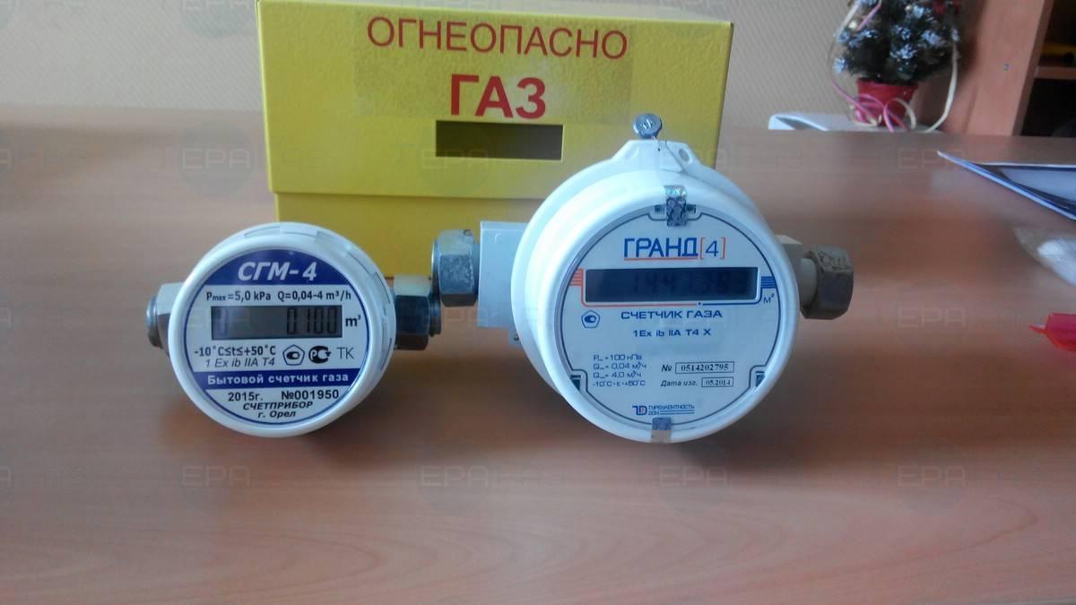 Как выбрать газовый счетчик выбор счетного устройства в дом, квартиру