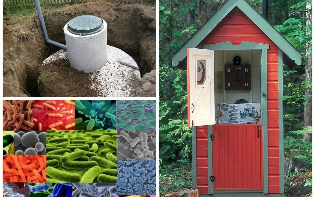 Торфяной туалет kekkila (биотуалет) экоматик 50
