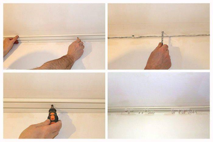 Самостоятельный монтаж потолочного карниза для штор