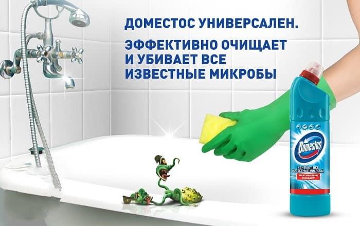 Чем чистить акриловую ванну от желтизны и налета: средства и домашние рецепты
