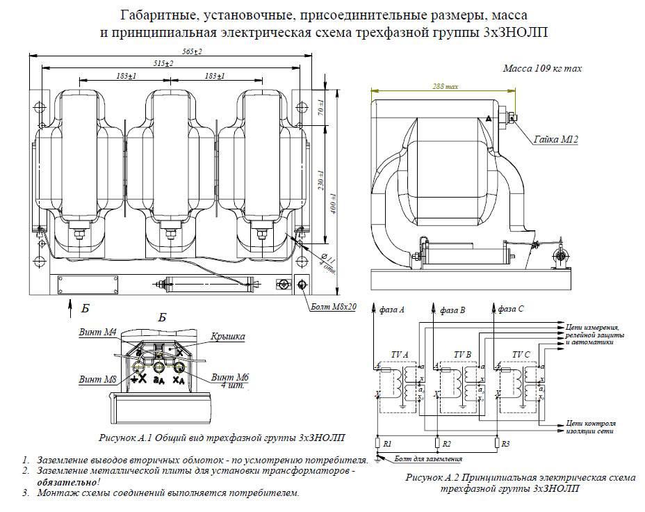 Трансформатор тока: конструктивная особенность и принцип работы, разновидности и классификация оборудования