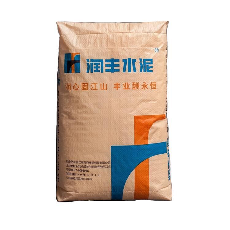 Сколько цемента нужно на 1 м3 бетона: в килограммах, мешках