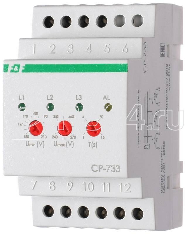Реле контроля напряжения 1 фазное схема подключения