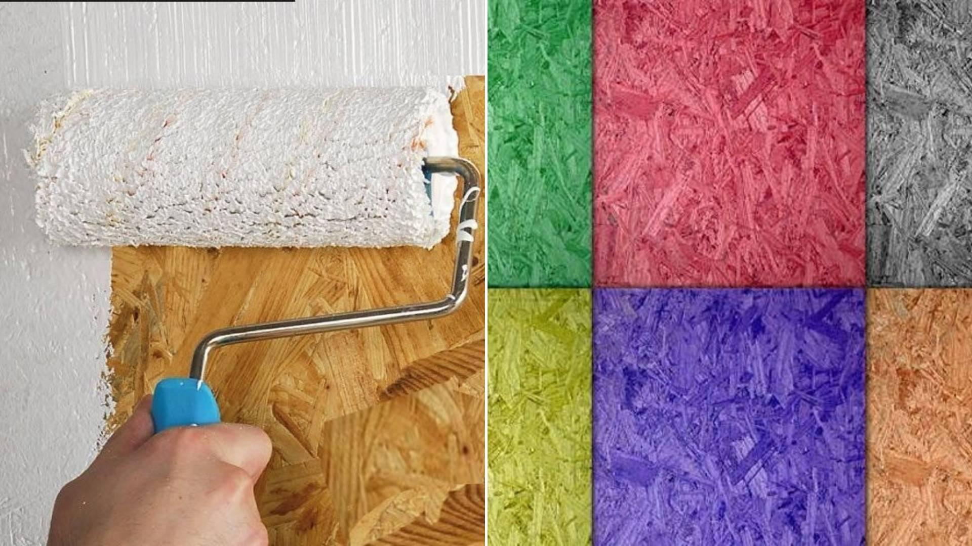 Чем покрасить осб плиту снаружи или внутри помещения