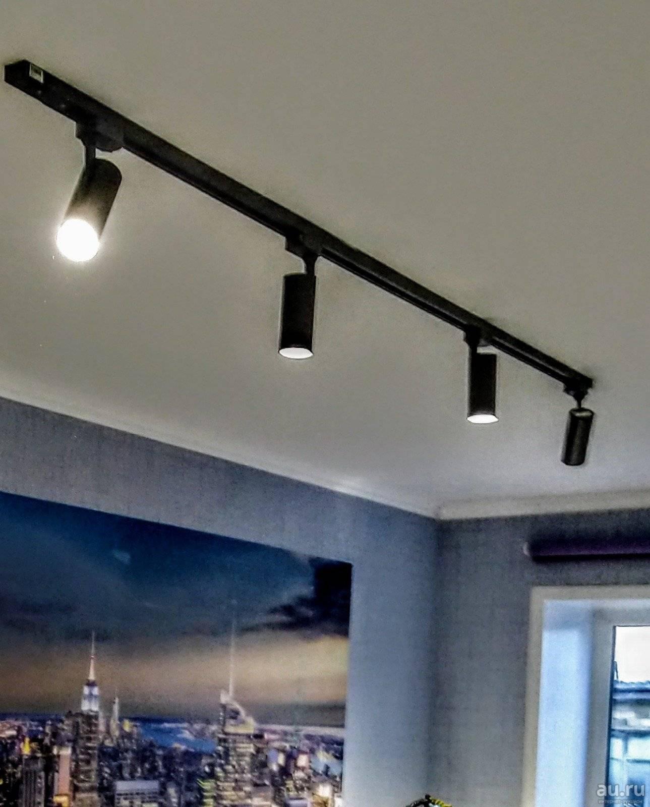Трековые светильники (78 фото): монтаж на шинопроводе, модели на шине в интерьере