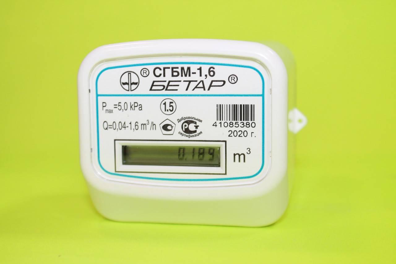 Счетчик газа для дома или квартиры - обзор лучших устройств по техническим характеристикам и цене