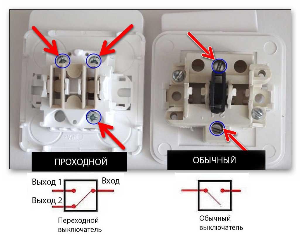 Как подключить выключатель: используем схемы