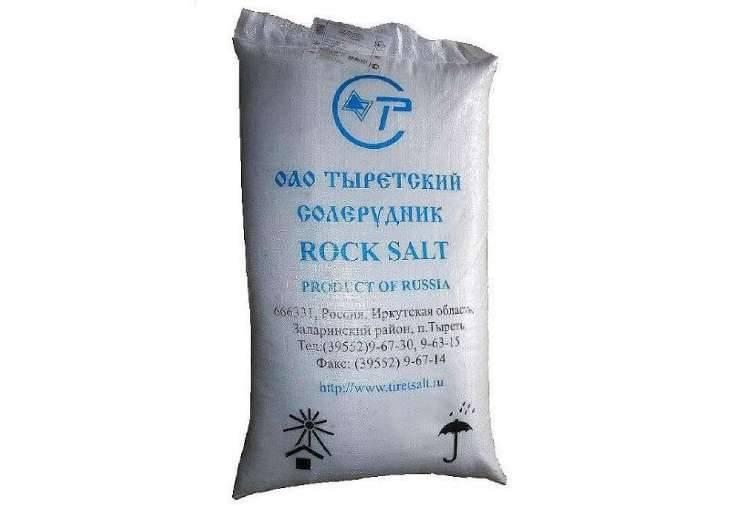 6 заводов производителей таблетированной соли, список предприятий из рф, данные на апрель 2021 года