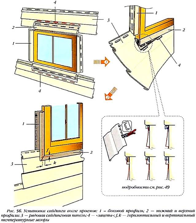 Как производится отделка дома сайдингом своими руками: пошаговая инструкция по монтажу
