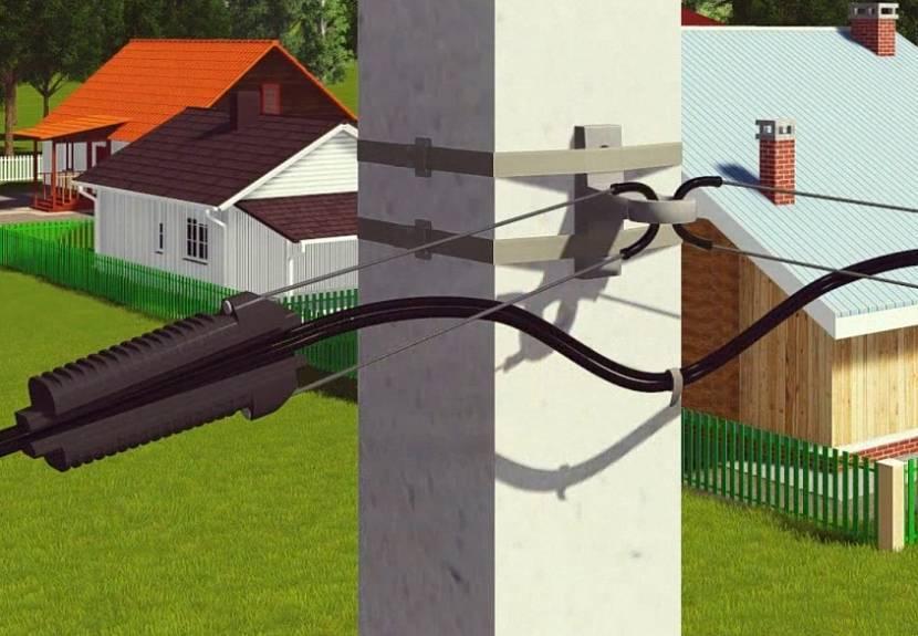Подземный ввод электропитания в деревянный дом
