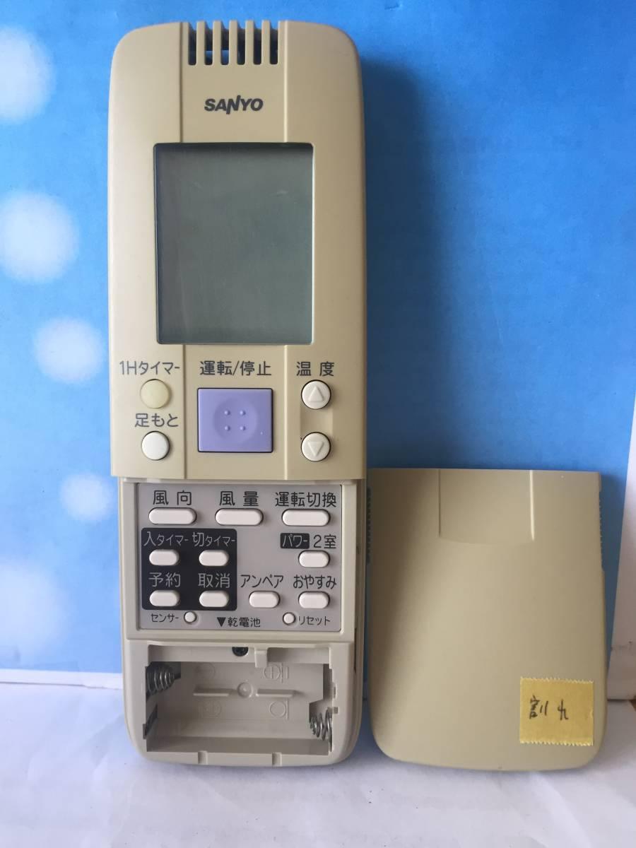 Кондиционер sanyo инструкция к пульту – управление кондиционером – инструкция по настройке любой сплит-системы — акваклимат