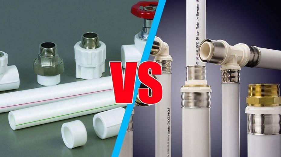 Что лучше, металлопластиковые или полипропиленовые водопроводные трубы