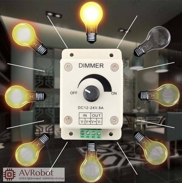 Как работает диммер и какие лампы для него подходят