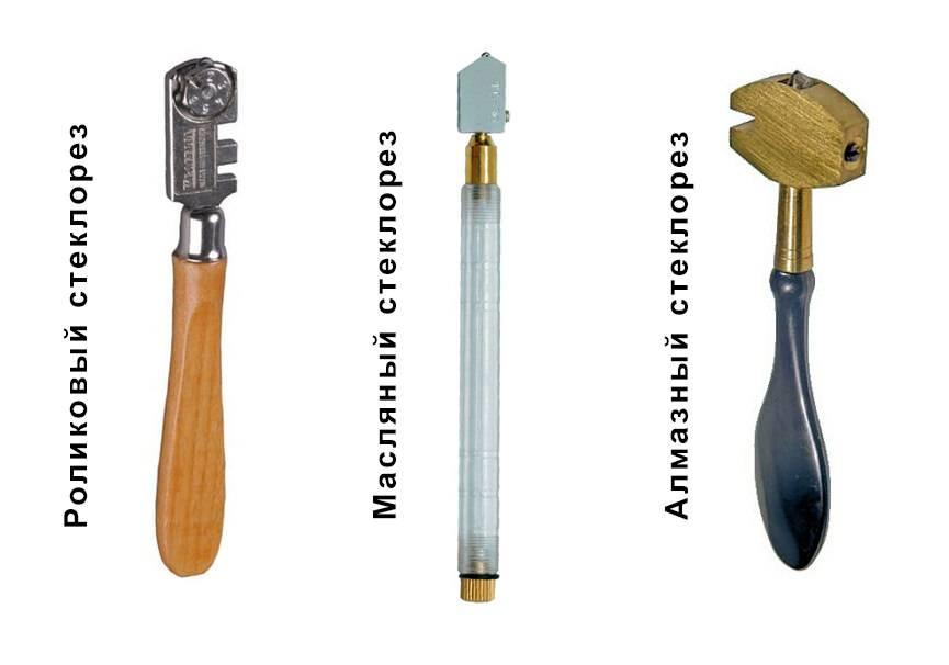Стеклорез какой лучше: обзор, цены и рекомендации каким стеклорезом лучше резать