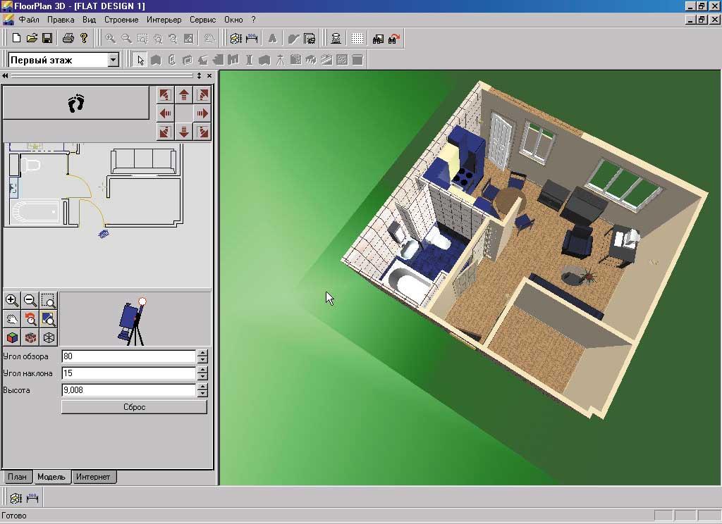 Скачать дизайн интерьера 3d бесплатно