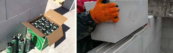 Клей-пена для газобетона: расход на м3, особенности материала + фото и видео
