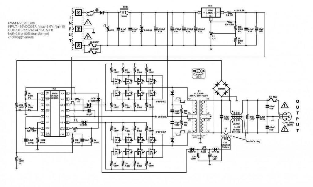 Обзор схем преобразователей напряжения с 12 в на 220 в | radiofishka