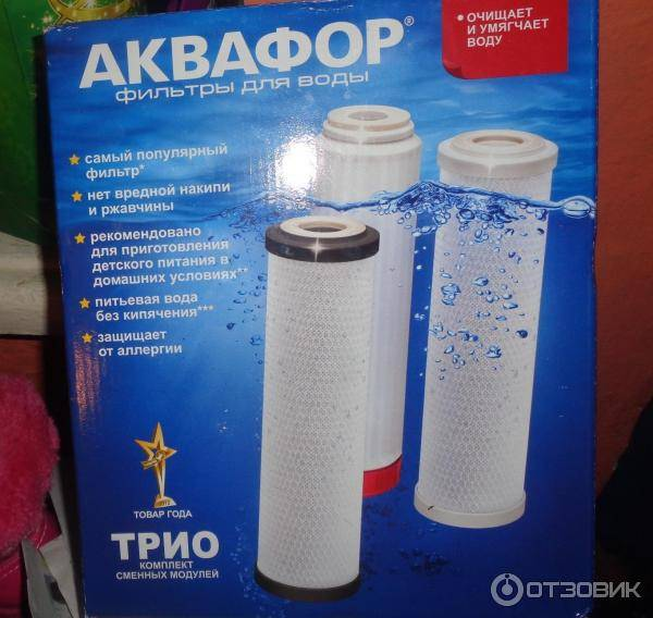 Фильтр для очистки воды для дачи: какие системы подходят, как выбрать очиститель, если колодец или скважина, а также обзор популярных производителей