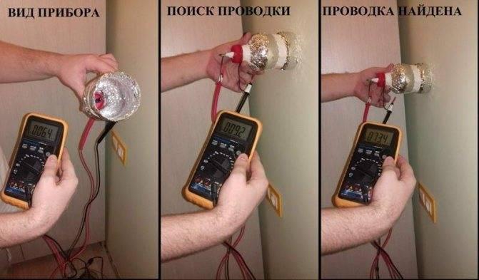 5 проверенных способов отыскать провод в стене: 50 фото и 2 видео
